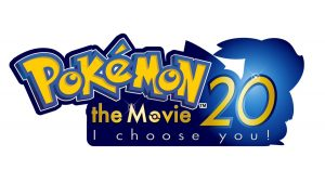 pokemon the movie logo 2017