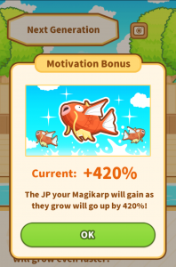 motivation bonus notifcation